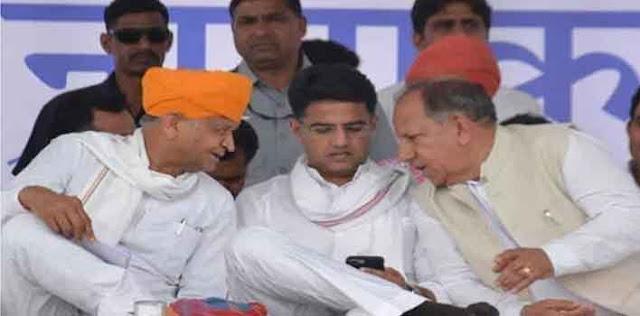 भाजपा पांच साल का हिसाब दे, फिर वोट मांगे : गहलोत
