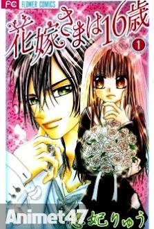 Hanayome-sama wa 16-sai -Cô dâu 16 tuổi -  2006 Poster