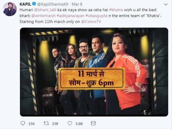 Kapil Sharma Tweet Bharti