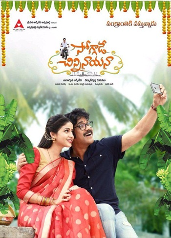 Soggade Chinni Nayana 2016 Dual Audio Hindi 480p HDRip 400MB