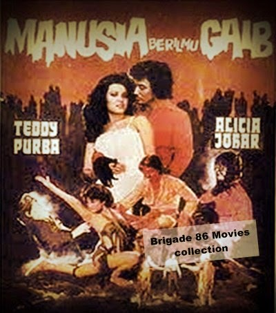 Brigade 86 Movies Center - Manusia Berilmu Gaib (1981)