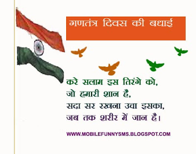 IMPORTANCE OF REPUBLIC DAY, QUOTES ON REPUBLIC DAY, REPUBLIC DAY CELEBRATION, REPUBLIC DAY IMAGES HD, REPUBLIC DAY INFORMATION, REPUBLIC DAY PICTURES