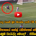 Is This the Worst Ever Blunder by a Goalkeeper? - Minnesota United vs. Bournemouth