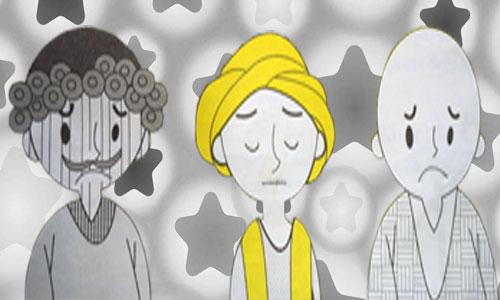 cerpen kisah sibelang sibuta dan sibotak id-cerpenku.blogspot.com