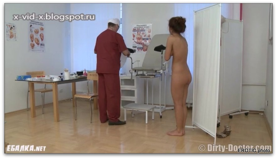 Симпатичная девушка пришла на осмотр гинеколога — img 3