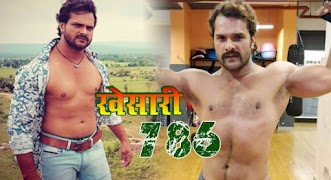Khesari Lal Yadav, Kajal Raghwani Next Upcoming film Khesari 786 2019 Wiki, Poster, Release date, Shooting Photo