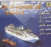 Hits Of Summer Rai 2007