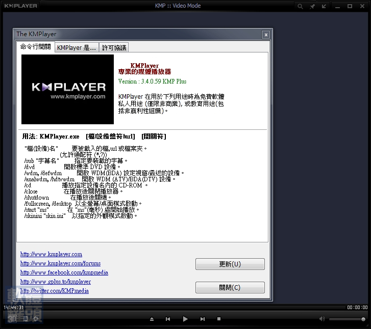 kmplayer 舊 版