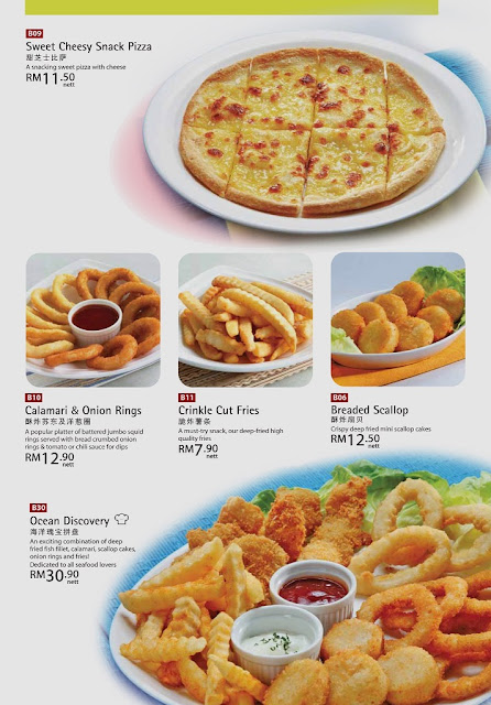 Menu  Vivo American Pizza & Panini