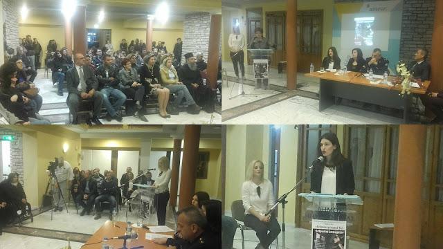 Ηγουμενίτσα: Με μεγάλη επιτυχία η εκδήλωση για την ενδοοικογενειακή βία (+ΒΙΝΤΕΟ)
