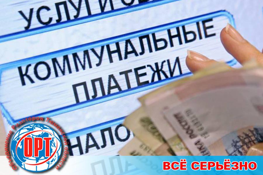 otp-bank-ekspress-spravka-po-kreditu