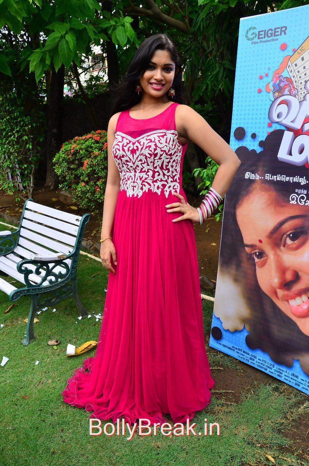 High Quality Priyanka Pics, Priyanka Hot Pics from Vandha Mala Movie Press Meet