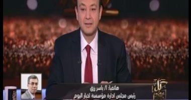 ياسر رزق يكشف كواليس لقاء السيسي برؤساء الصحف