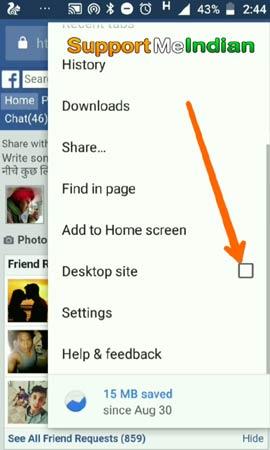 click desktop site