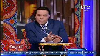 برنامج الخيمه 10-6-2017 مع محمد الغيطى