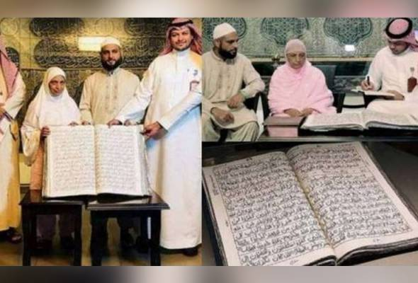 32 Tahun Wanita Pakistan Ini Sulam Al-Quran