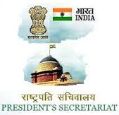 Presidential Secretariat Recruitment 2017,Multi Tasking Staff, Chowkidar,12 post @ ssc.nic.in sarkari naukari,government job,sarkari bhart