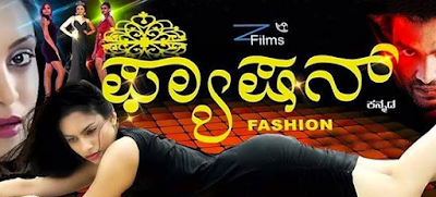 Fashion Watch Online (2015) Full Kannada Movie Download HD 720p