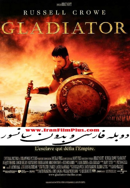 فیلم دوبله : گلادیاتور (2000) Gladiator