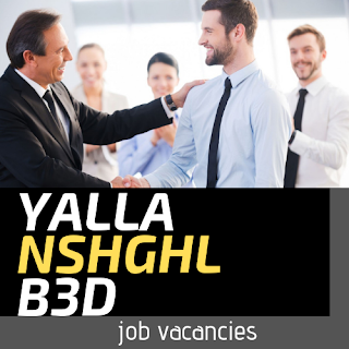 Urgently required Staff for major company in Egypt