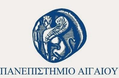 Μεγάλες ελλείψεις προσωπικού στο Πανεπιστήμιο Αιγαίου