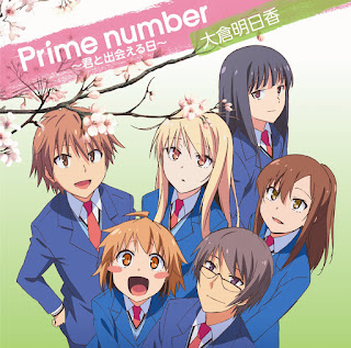 Download Ending 2 Sakurasou no Pet na Kanojo