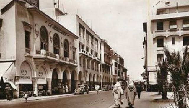 شارع محمد الخامس بالرباط 1960 Rabat Mohammed V Street 1960