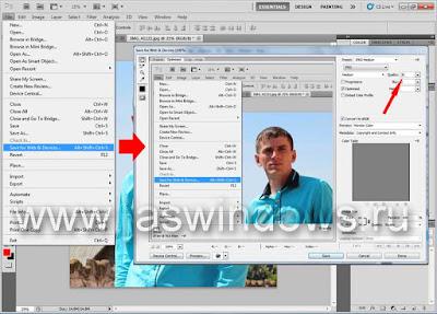Фотошоп для сжатия изображений.