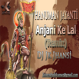 Anjani Ke Lal - Remix - ( Hanuman Jayanti ) - Jk Production