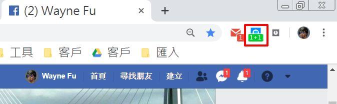 line-to-do-fb-list-messenger-3.jpg-Line 無法傳未讀訊息給自己後,待辦事項改用 FB messenger 發給自己