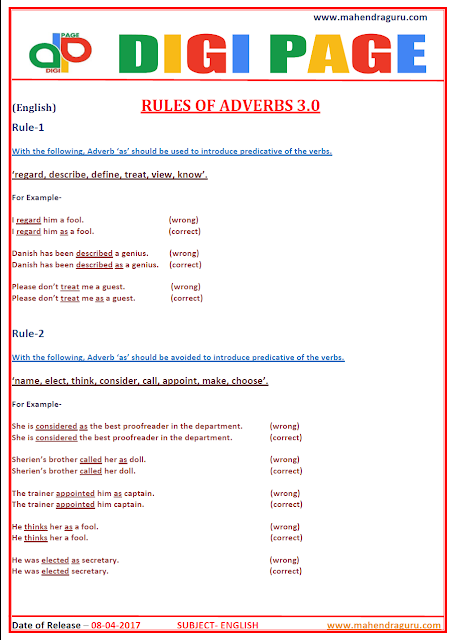 DP |  ADVERBS | 8 - APR - 17 | IMPORTANT FOR SBI PO
