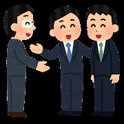 人を紹介をするビジネスマンのイラスト(男性)