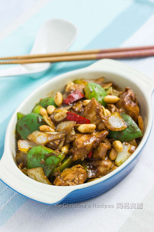 醬爆雞丁 Stir Fried Chicken with Sweet Bean Sauce01
