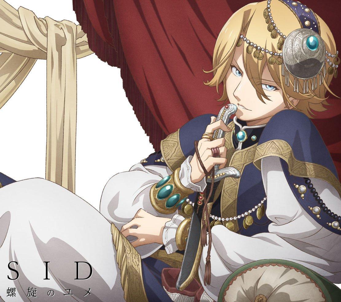Download Lagu Soundtrack Opening Shoukoku no Altair Terbaru