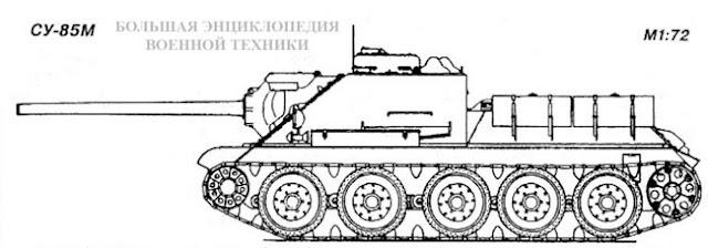 Вид сбоку СУ-85М