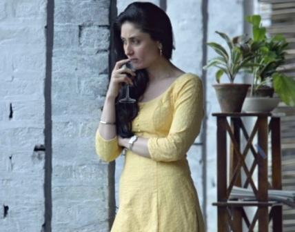 Da Da Dasse Lyrics - Udta Punjab | Kareena Kapoor
