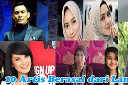 10 Artis Ini Ternyata Berasal Dari Lampung, Lihat Siapa Saja Mereka!
