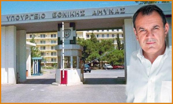 Παναγιωτόπουλος: Οι μεταθέσεις 2020 βρίσκονται σε τελικό στάδιο-Το ΓΕΣ έχει εκδώσει σχετική διαταγή
