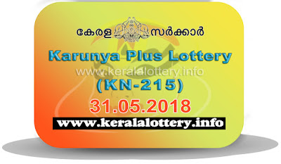 "KeralaLottery.info, ""kerala lottery result 31 5 2018 karunya plus kn 215"", karunya plus today result : 31-5-2018 karunya plus lottery kn-215, kerala lottery result 31-05-2018, karunya plus lottery results, kerala lottery result today karunya plus, karunya plus lottery result, kerala lottery result karunya plus today, kerala lottery karunya plus today result, karunya plus kerala lottery result, karunya plus lottery kn.215 results 31-5-2018, karunya plus lottery kn 215, live karunya plus lottery kn-215, karunya plus lottery, kerala lottery today result karunya plus, karunya plus lottery (kn-215) 31/05/2018, today karunya plus lottery result, karunya plus lottery today result, karunya plus lottery results today, today kerala lottery result karunya plus, kerala lottery results today karunya plus 31 5 18, karunya plus lottery today, today lottery result karunya plus 31-5-18, karunya plus lottery result today 31.5.2018, kerala lottery result live, kerala lottery bumper result, kerala lottery result yesterday, kerala lottery result today, kerala online lottery results, kerala lottery draw, kerala lottery results, kerala state lottery today, kerala lottare, kerala lottery result, lottery today, kerala lottery today draw result, kerala lottery online purchase, kerala lottery, kl result,  yesterday lottery results, lotteries results, keralalotteries, kerala lottery, keralalotteryresult, kerala lottery result, kerala lottery result live, kerala lottery today, kerala lottery result today, kerala lottery results today, today kerala lottery result, kerala lottery ticket pictures, kerala samsthana bhagyakuri"