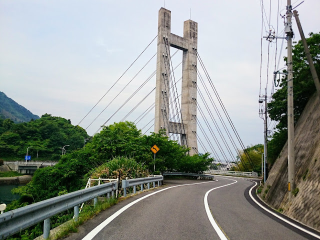 とびしま海道 平羅島 平羅橋