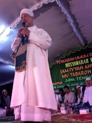 Nur Amin Bin Abdurrahman: silsilah sunan kudusSILSILAH