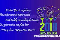 Gambar Tahun Baru 2018 - 58