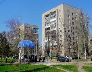 Павлоград. Ул. Днепровская, 121. Бювет