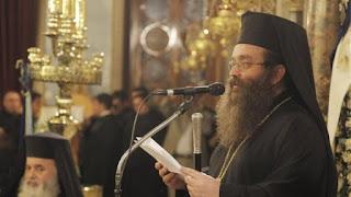 Ο Μητροπολίτης Χίου έδειξε… την πόρτα σε Χρυσαυγίτη βουλευτή