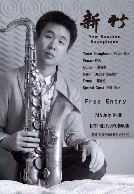 Kevin Sun Jazz Performance at New Bamboo Saxophone, Shanghai — July 5, 2016