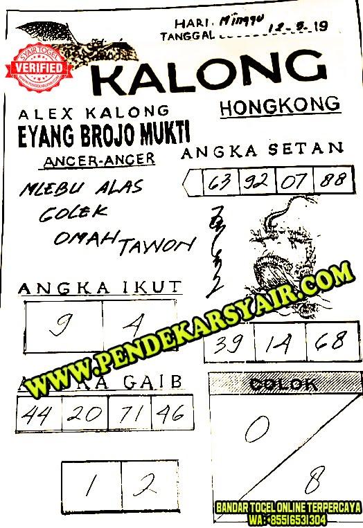 Syair Togel Hongkong Hari Ini 12 Mei 2019