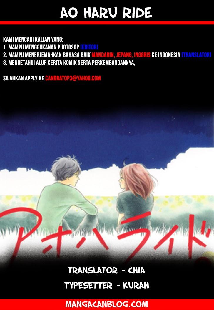 Ao Haru Ride Chapter 39-1