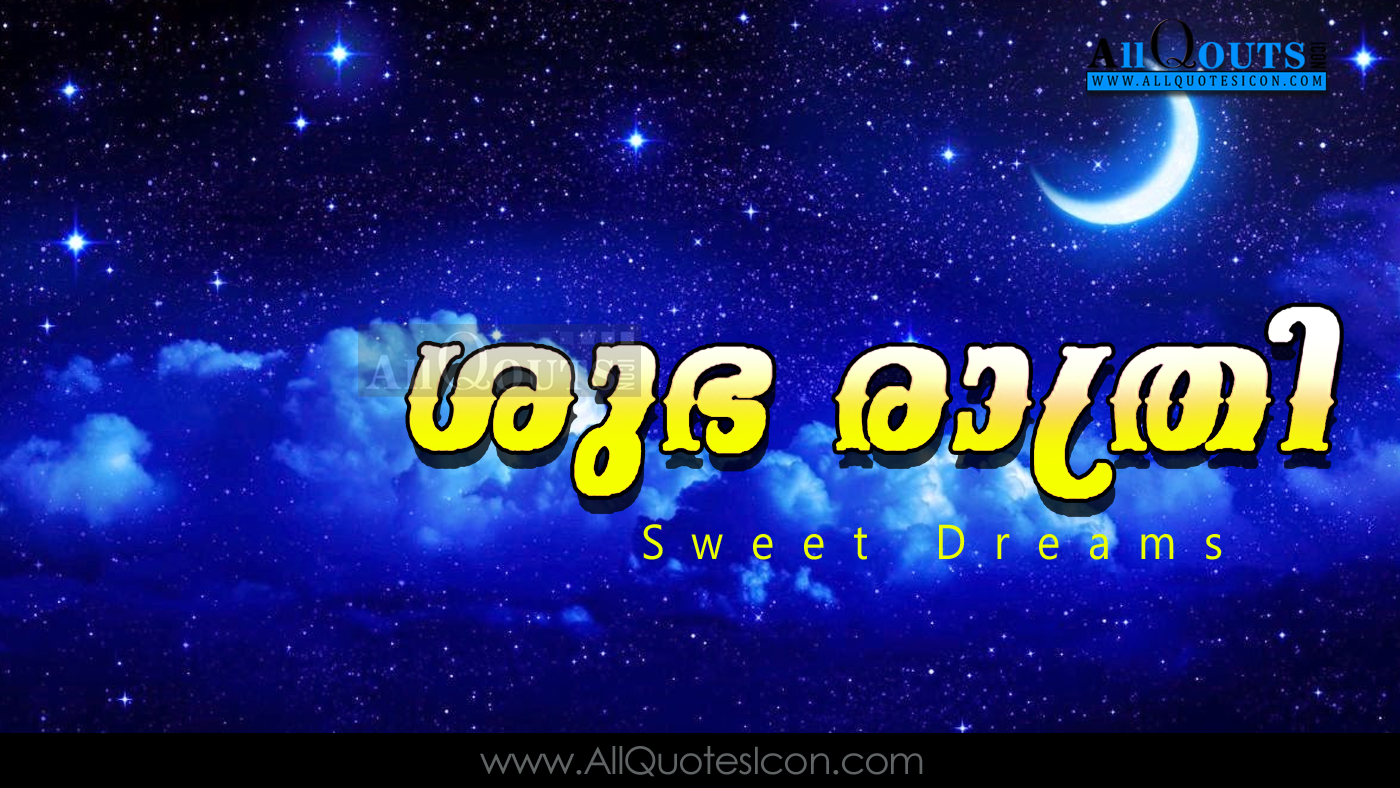 Elegant Good Night Wishes Malayalam Images Top Colection For