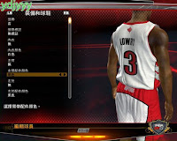 NBA 2K13 Toronto Raptors Home Jersey Update