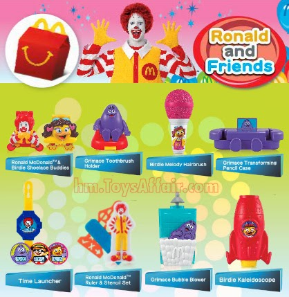 Mcdonalds Current Happy Meal Toys 59